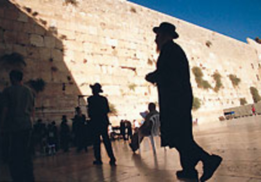 Islamic group condemns plan to expand Western Wall prayer site