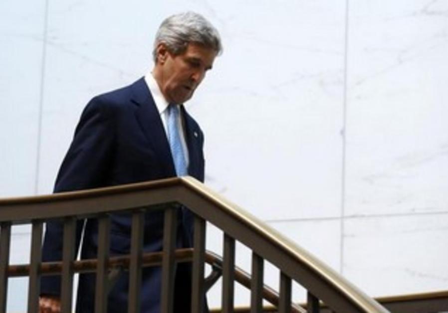 US Secretary of State John Kerry on Capitol Hill