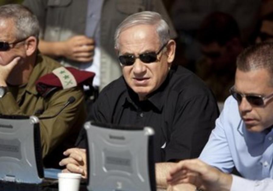 IDF chief Gantz, PM Netanyahu, and Homeland Def. Min. Erdan