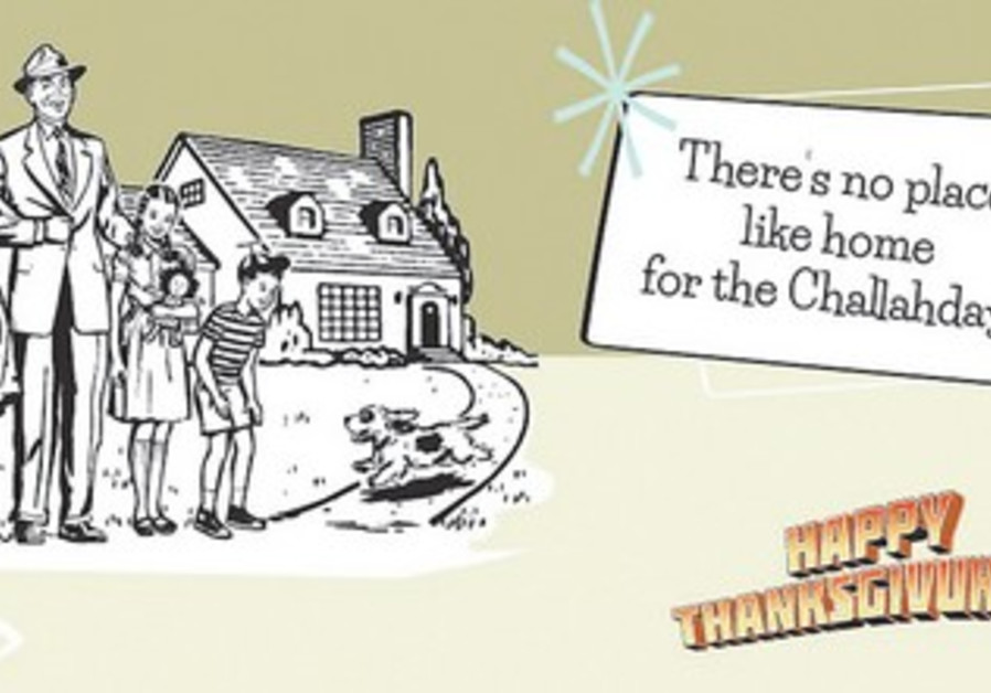 A HOLIDAY E-CARD produced by Manischewitz.