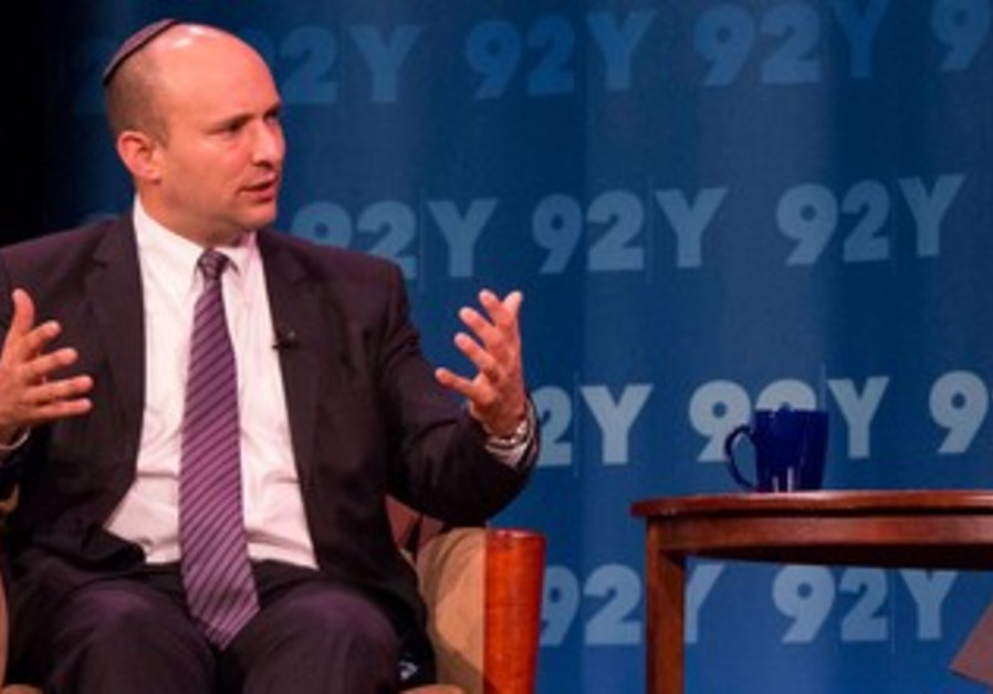 Economy and Trade Minister Naftali Bennett speaks at 92nd Street Y in New York, November 17, 2013