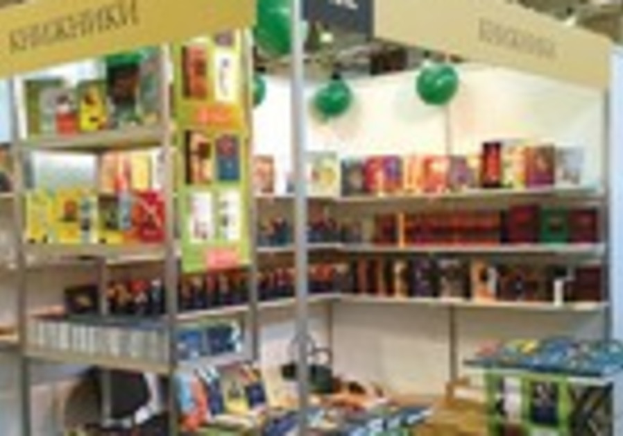 Knizhniki's Booth at the international book fair in Siberia