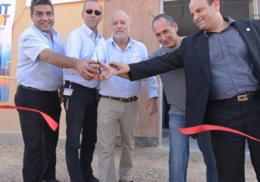 Ribbon cutting ceremony at solar field at Kibbutz Neot Smadar, November 21, 2013.
