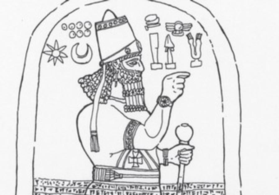 Adadnirari III, whose Assyrian army in 804 BCE was the 'savior' that saved Samaria