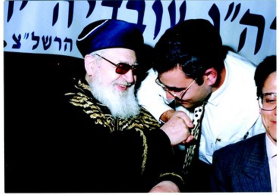 Le fils de Moshé Habousha s'est marié la veille du décès du rav Ovadia Yossef.