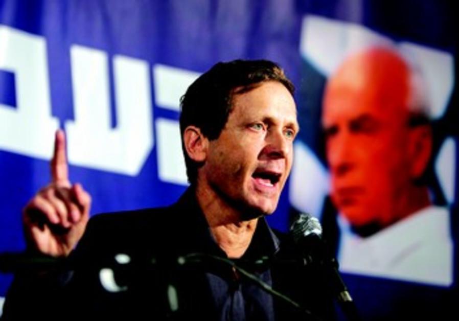 Isaac Bouji Herzog fête sa victoire aux primaires travaillistes, le 23 novembre.