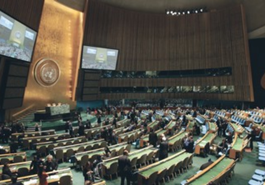 UN General Assembly votes on admitting Palestine