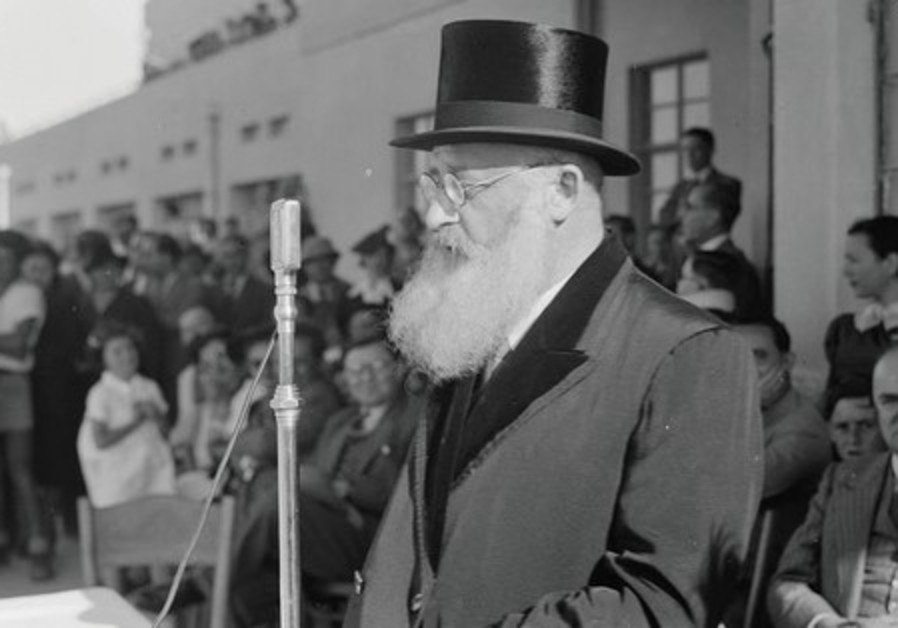 Rabbi Isaac Herzog at a graduation ceremony at a flying school at Lydda (Lod) airport in 1939.
