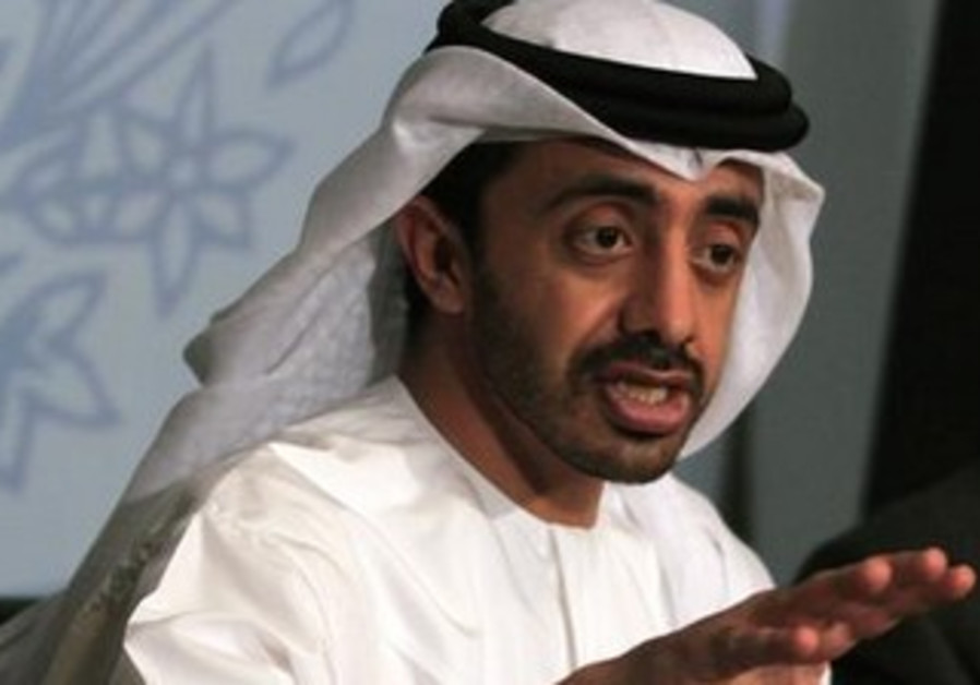 United Arab Emirates Foreign Minister Sheikh Abdullah bin Zayed