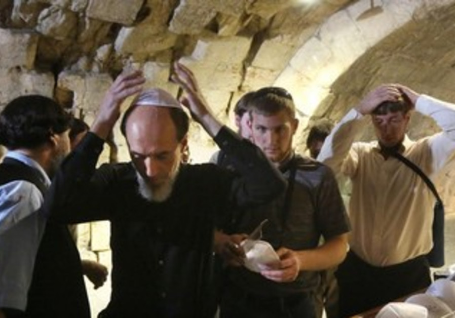 Amish in Israel