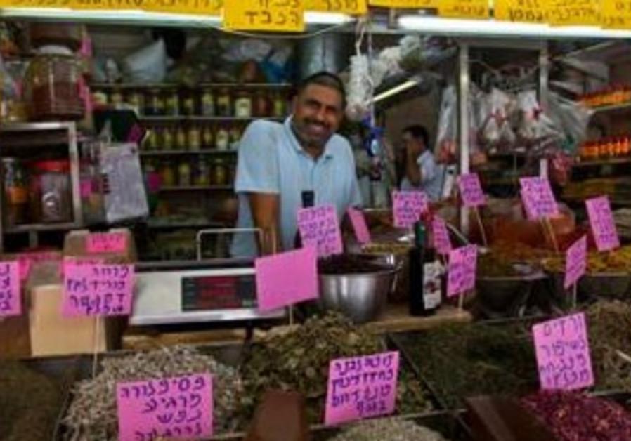 Spice stand in Shuk HaCarmel, Tel Aviv