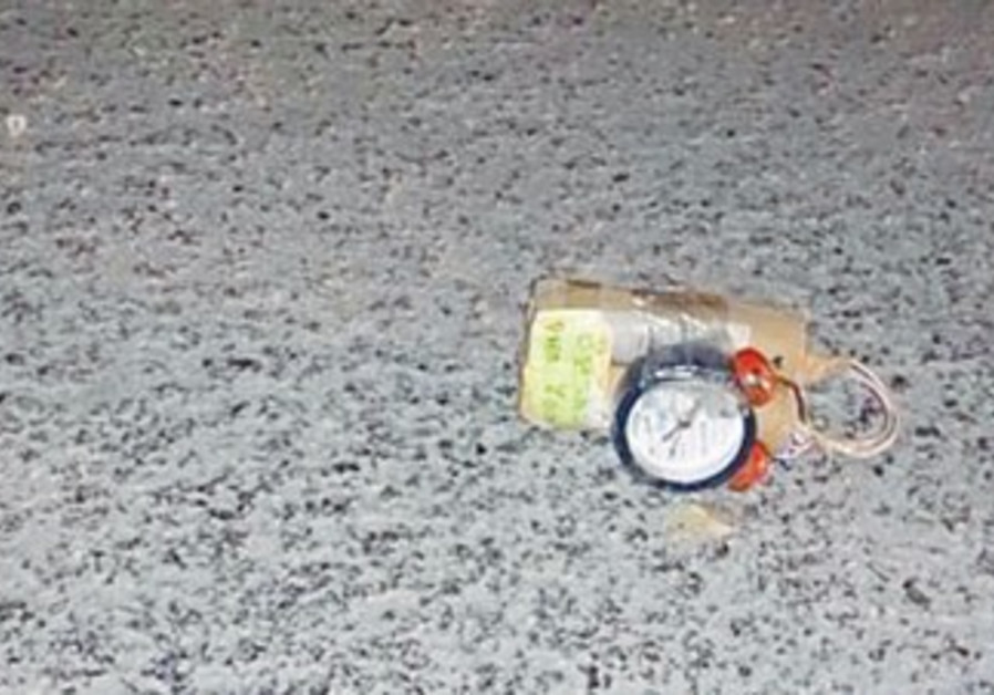 Fake bomb Sunday found near aschool in the east Jerusalem neighborhood of Sur Bahir.