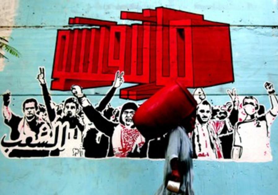 L'Egypte aura besoin d'une détermination sans faille au milieu d'un monde arabe qui s'enflamme