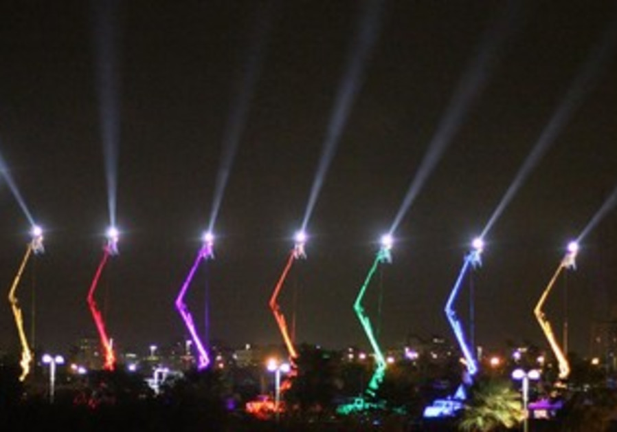 World's largest menorah in Tel Aviv, December 4, 2013,