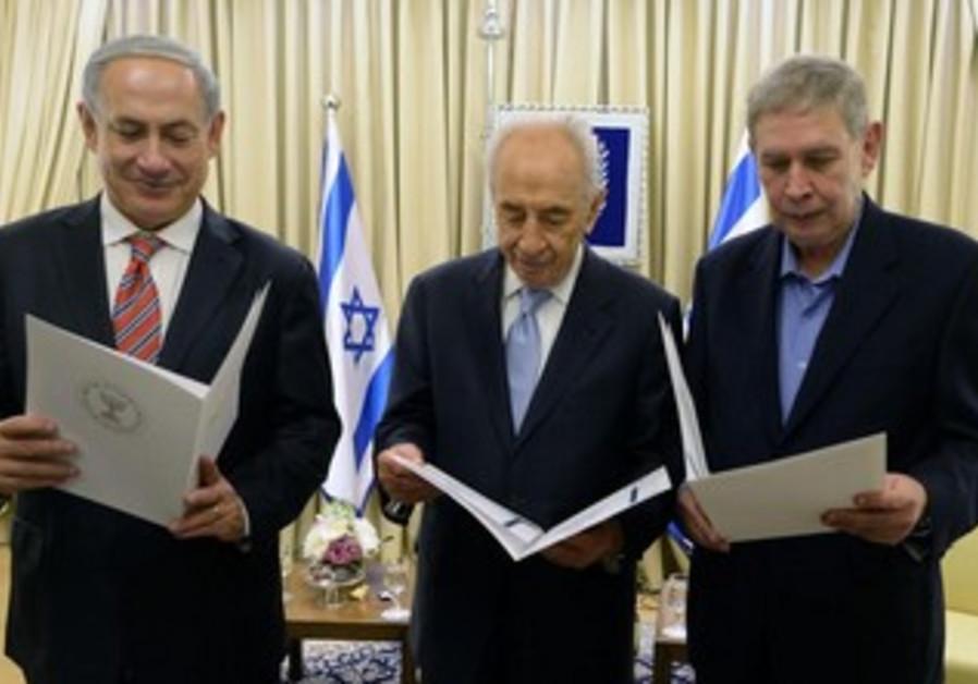 Netanyahu at Mossad ceremony