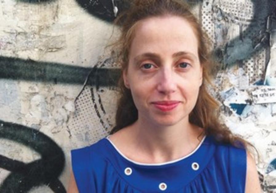 Maya Gelfman