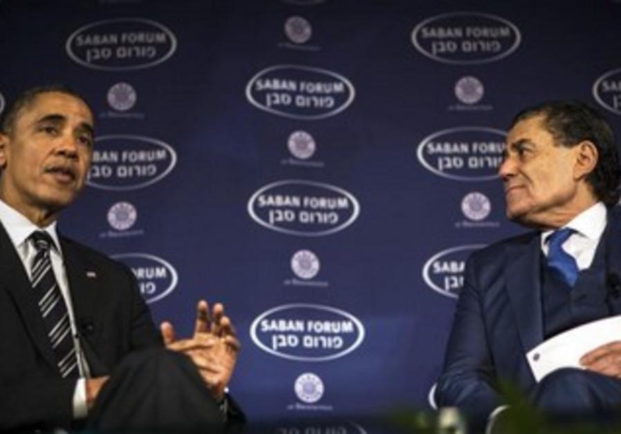 US President Barack Obama speaks at the Saban Forum in Washington December 7, 2013.