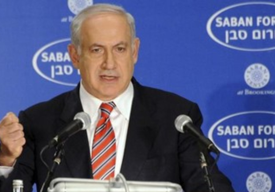 Jew Detector: Netanyahu Says Recognition Of Jewish State Is 'minimal