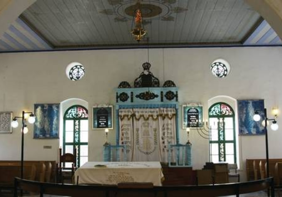 Her interests lay in fostering religious lives in the synagogue.