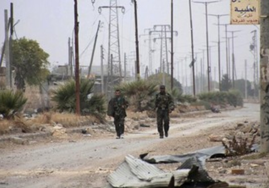 Forces loyal to Syria's President Bashar Assad.
