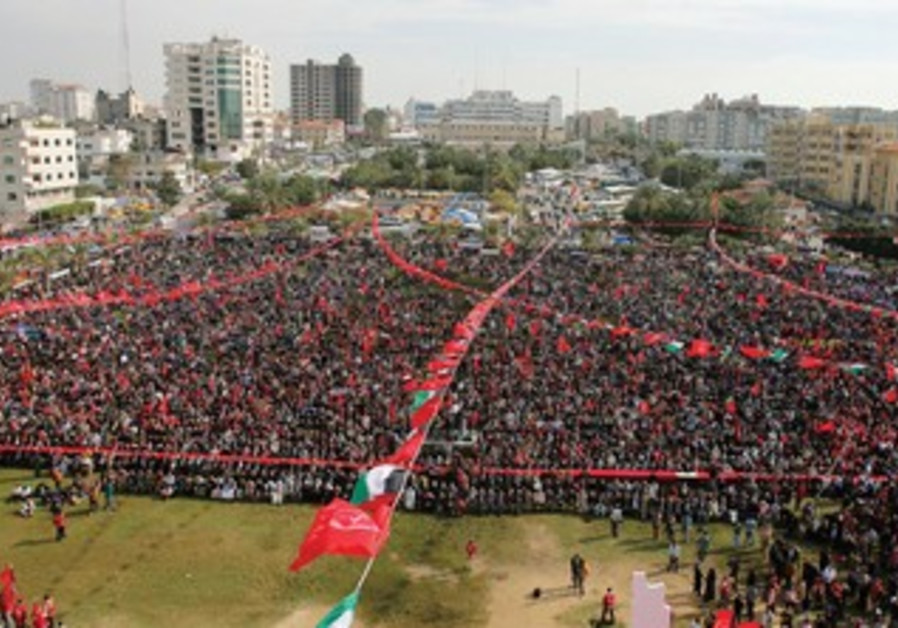 Palestinian rally in Gaza, December 2013.