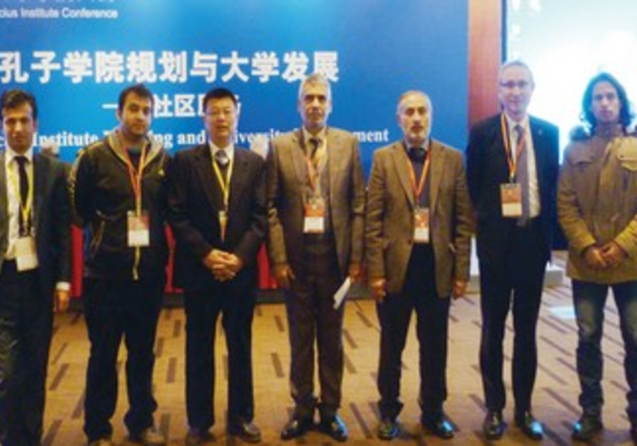 Hebrew U and Kabul University presidents meet in China