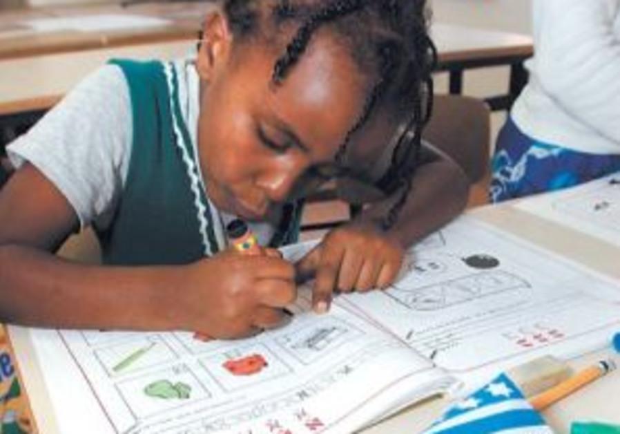 ethiopian child 298.88