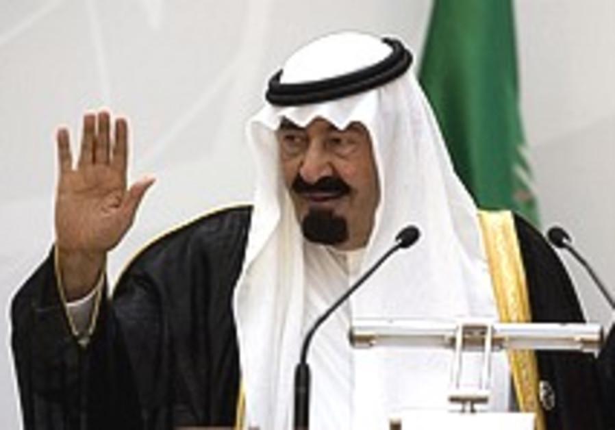 Interfaith, Saudi-style