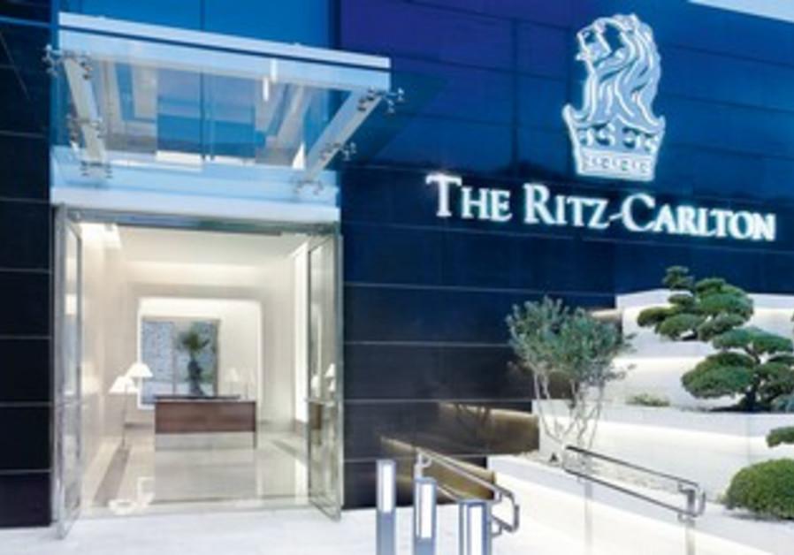 The entrance to the Ritz-Carlton in Herzliya