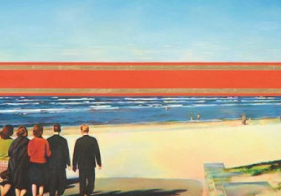Erik Bulatov's 1972 work 'Horizon' shows the constraints of life in Soviet times.