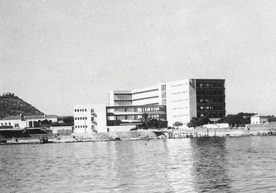 Haifa's Rambam Medical Center.