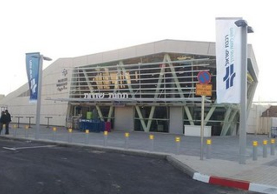 sderot train station