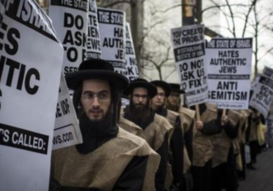 Ultra-Orthodox Israel protest 390