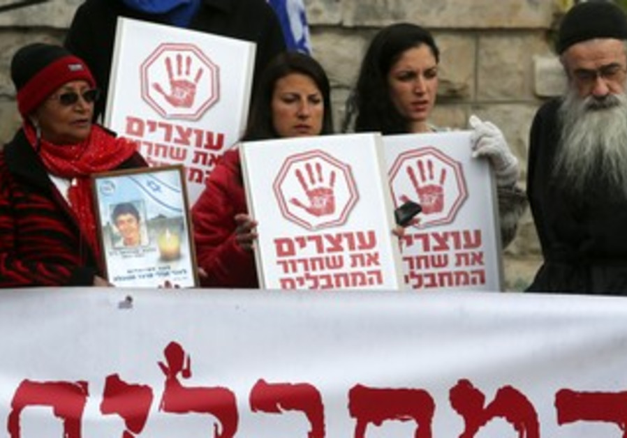 Demonstrations against the upcoming Palestinian prisoner release.
