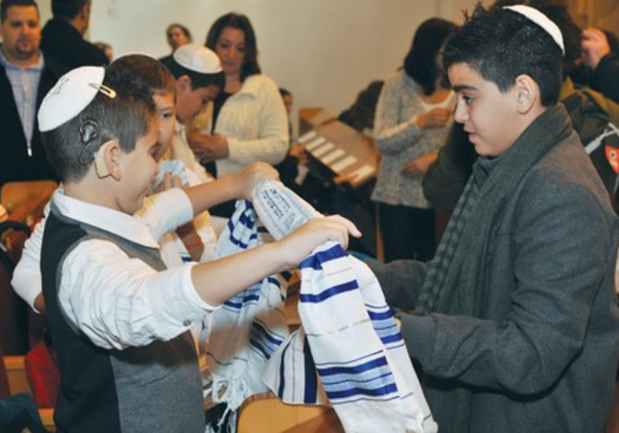 deaf bar mitzvah
