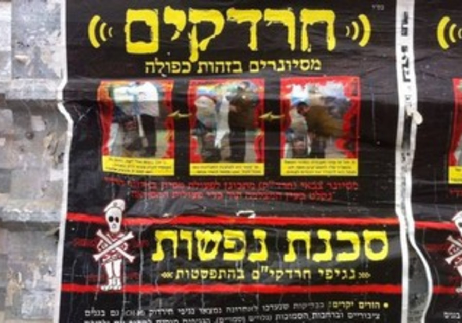 Hardakim posters