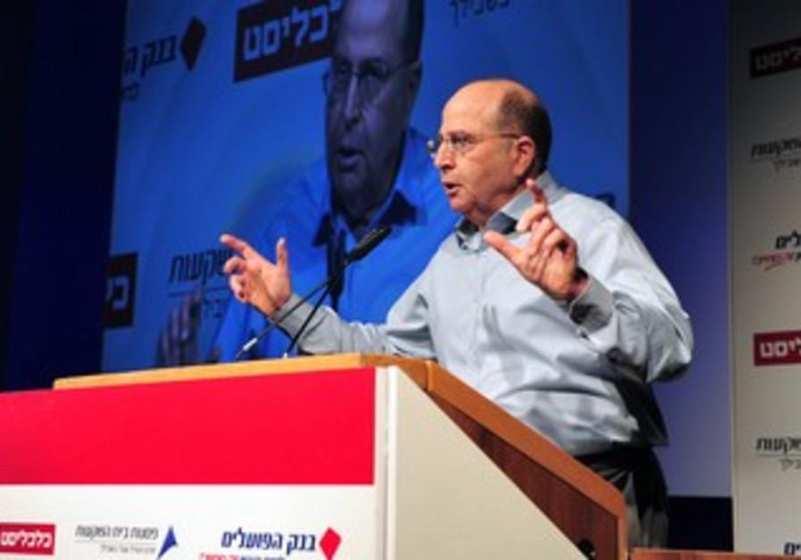 Defense Minister Moshe Ya'alon gives a speech in Tel Aviv