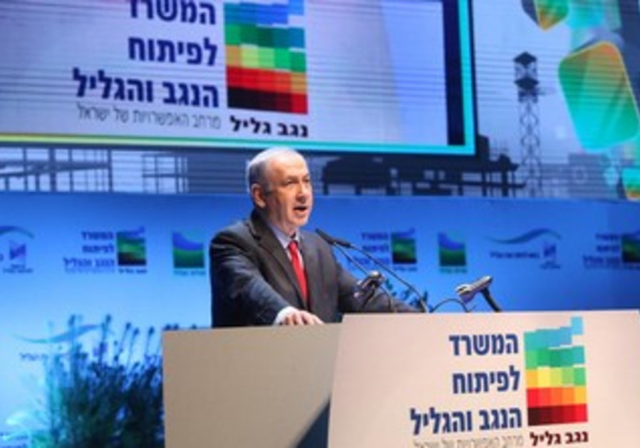 Netanyahu at Galilee conference