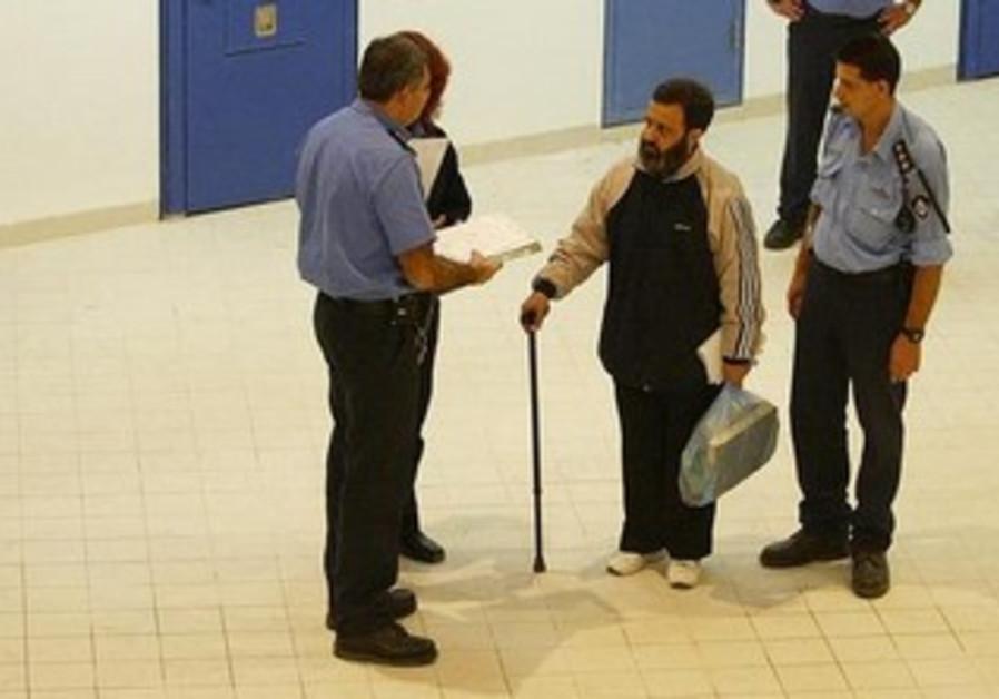 Mustafa Dirani in prison.