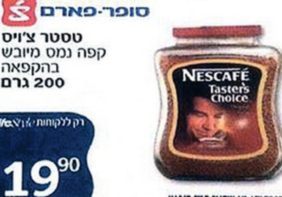 An advertisement shows the new, round-numbered price