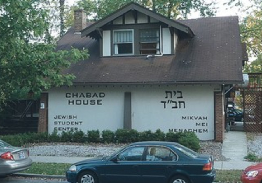 Chabad House in Bloomington, Indiana