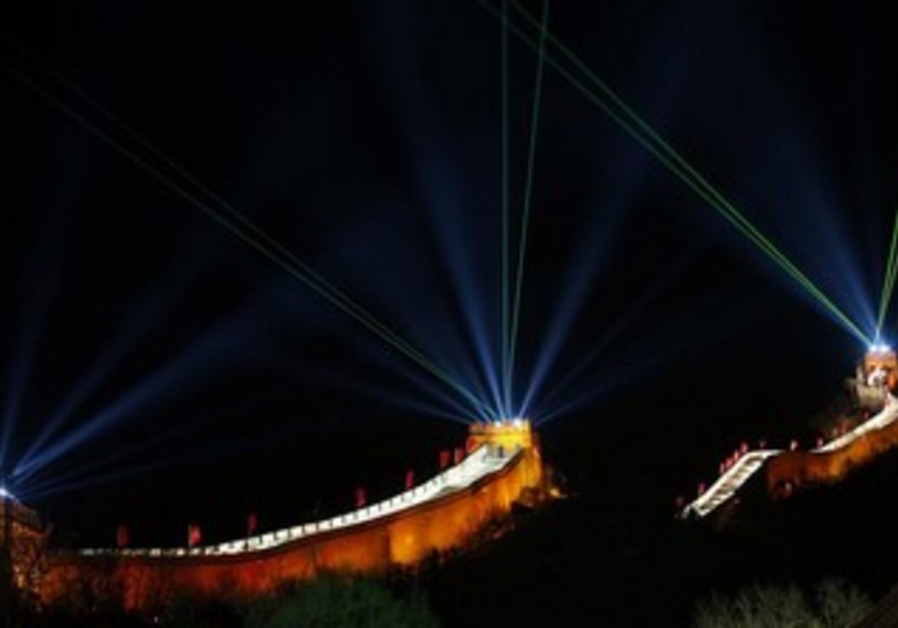 Lasers usher in the new year at the Great Wall in China