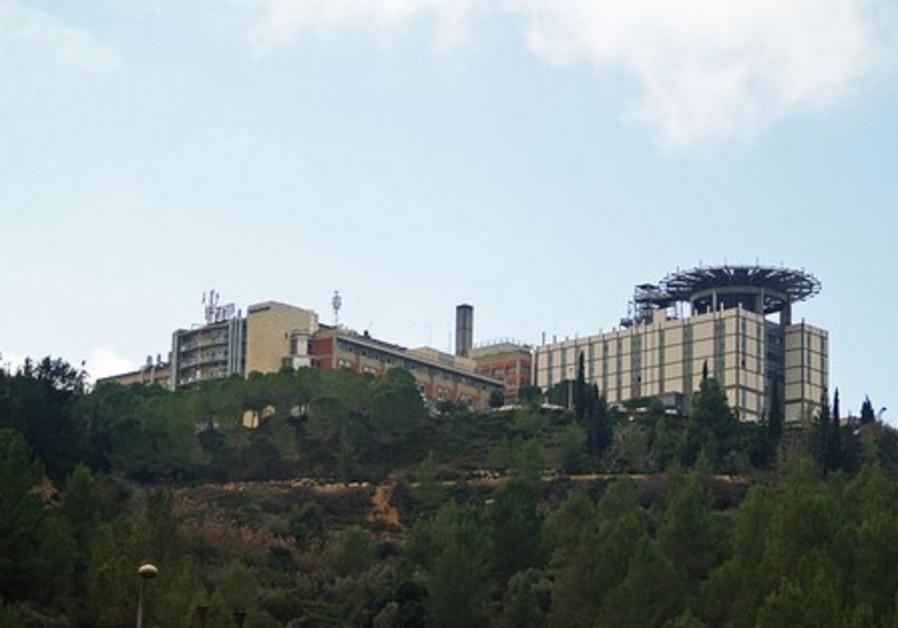 Hadassah Medical Center, Jerusalem.