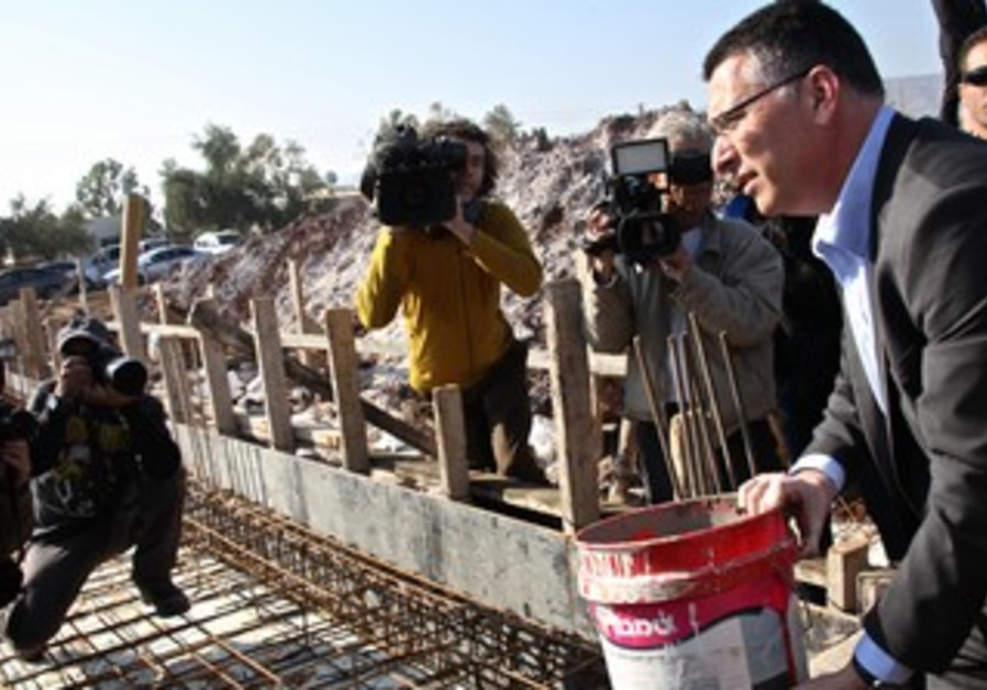 Interior Minister Gideon Sa'ar in the settlement of Gitit