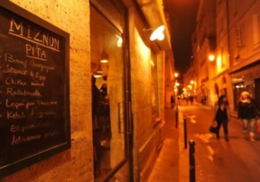 Paris ouspost of Tel Aviv restaurant Miznon