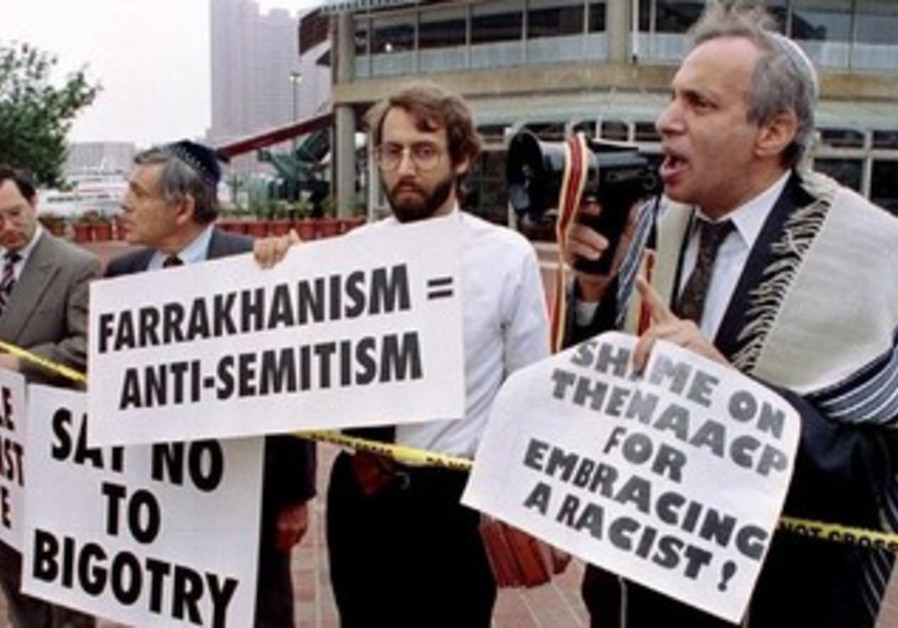 Rabbi Avi Weiss leads protesters outside the World Trade Center in Baltimore June 13, 1994.