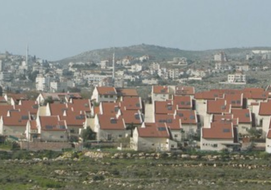 The West Bank settlement of Ofra, north of Ramallah