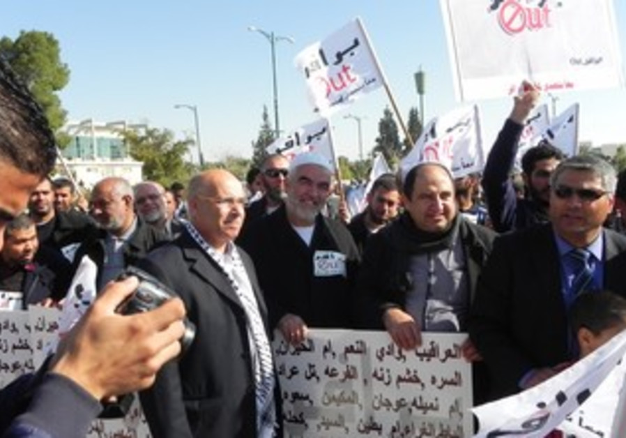 Israeli Arab MKs rally in Beersheba against the Prawer Plan