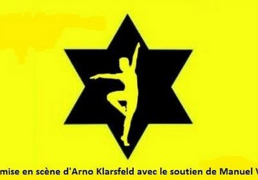 Screenshot of the  French Jewish Defense League hacked by fans of anti-Semitic French comedian.