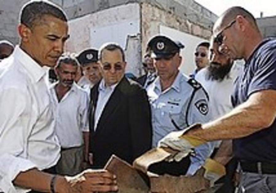 Obama campaign appoints Daniel Shapiro Jewish senior policy adviser